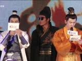 刘芮麟、张思帆现场互动表演超带感的Rap
