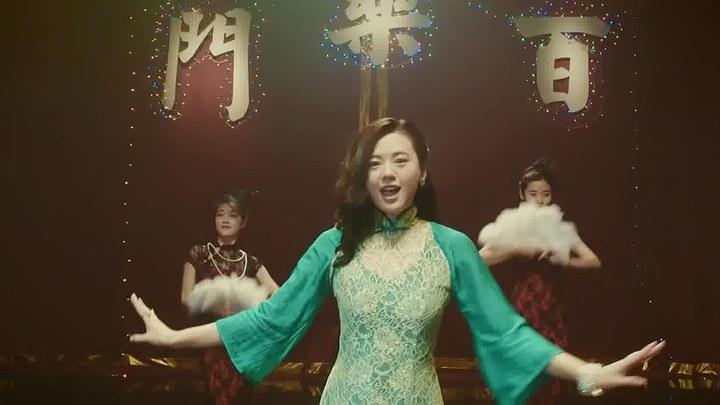 上海往事之当年情 预告片