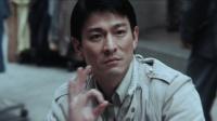 《龙凤斗》预告片 刘德华郑秀文深情互撩