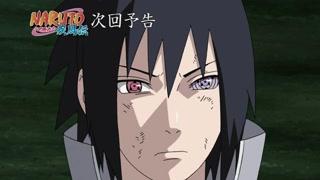 火影忍者 疾风传 第695集预告