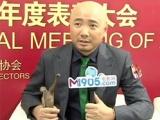 专访徐峥:新片由我负责搞笑 这次比黄渤有喜感
