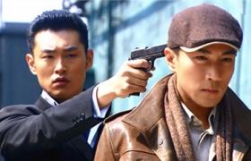 【千金女贼】看点-刘恺威遇叛徒无力反击