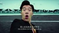 青禾男高 1-欧豪炸裂跑酷超越景甜