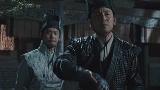 陆文昭竟是外贼 裴纶被杀!