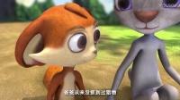 真假森林王 智力体力不在线 清洁工狐狸被辞退