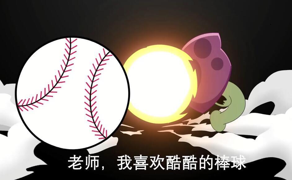 ?#19981;?#20160;么运动-植物大战僵尸搞笑动画