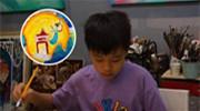 蔡国庆儿子画嫦娥奔月