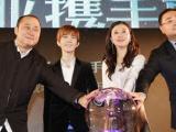 郭敬明联手千和影业开启新项目 将打造《爵迹2》