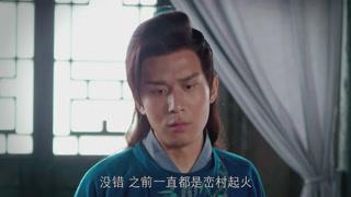 方大厨第2季第10集预告