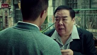 田师父找上门 徒弟马鲸笙会给三分薄面吗?