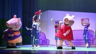 小猪佩奇中文版舞台剧魔都公益场首演
