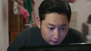 《那座城这家人》大鸣内心惶恐不安不知所措 他终于知道关心杨艾