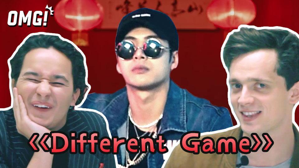 伦敦老外看王嘉尔《Different Game》MV,油管评论彩虹屁高能不断