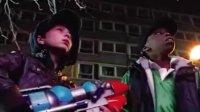 外星入侵保卫战《街区大作战》美国版先行预告片