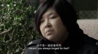 一个勺子-4陈建斌怒揍蒋勤勤