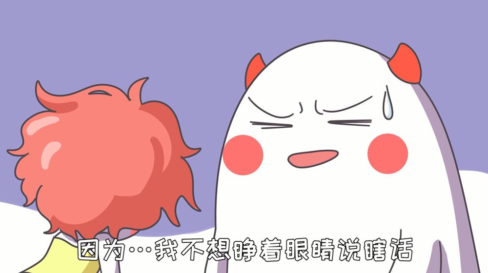 搞笑动画:不懂说话艺术的男人后来怎么样了?