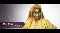 """揭秘狄仁杰组内Cool girl,74岁奶奶身扛机关""""飞""""檐走壁"""