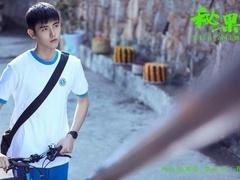 《秘果》悸动版推广曲MV 陈飞宇欧阳娜娜甜蜜合唱