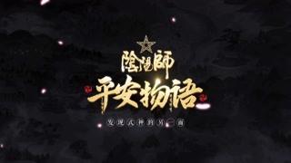 泡面番OP大曝光,4月22号爱奇艺播出