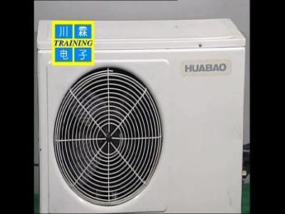 空调维修教材完整版!