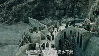 古堡内的守卫全神贯注的观察四方 他们能守住吗?