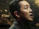 《与神同行2:因与缘》公开首支预告片