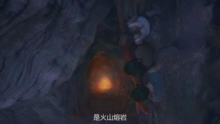 竟然掉在了岩浆隧道里 是被岩浆吞噬还是顺利出去?