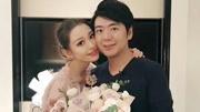 郎朗为娇妻庆25岁生日 甜蜜拥抱送大把玫瑰