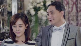 《拥抱幸福》刘湘怡恭喜红樱结婚白宇天的气度和修养