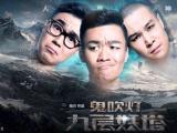 0215快讯:春节特别回顾:2015年度失意影片榜