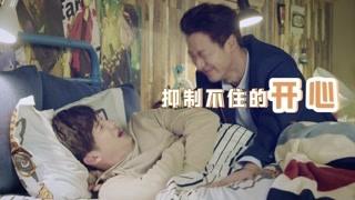 刘芮麟&范晓东秀恩爱