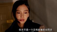 微爱之渐入佳境 插曲MV《董小姐》