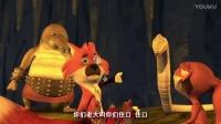 真假森林王 狐狸父子被错当国王 将错就错