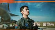 易烊千玺最新航空宣传照