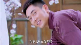 抓住彩虹的男人第5集精彩片段1527245317594