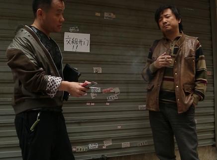 《我不是药神》导演特辑 宁浩徐峥欢乐消愁