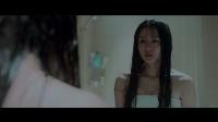 《诡井》90s预告片