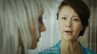 恐怖浴室:后母看穿崔淼的梦 为崔淼做深度心理治疗
