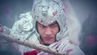 《武神赵子龙》林更新单骑救主