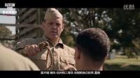 """《血战钢锯岭》""""毒舌教官""""片段曝光 加菲被嘲""""玉米杆"""""""