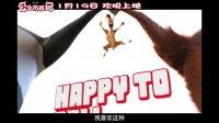 公牛历险记(主题曲《Home》MV)
