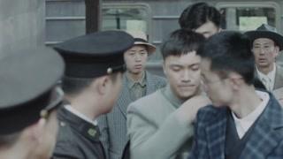北平无战事第8集精彩片段1527161323679