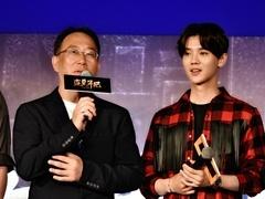 《盗墓笔记》鹿晗空降上海 舞创奇关片段