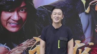 8月9日陈浩民携《济公2》来袭