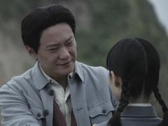 毛泽东三兄弟第36集预告片