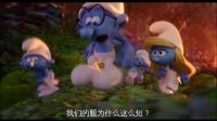 蓝精灵机智摆脱大秃鹰,蓝爸爸罚冒险四人组闭门思过