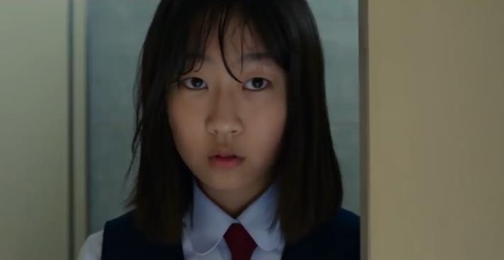 《女初中生A》预告片