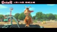 公牛历险记(斗舞原片片段)