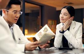 到爱的距离-30至32:刘茂然陷性侵丑闻