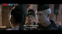 《狄仁杰之通天帝国》梁家辉重遇刘德华,两人情绪激动相互拥抱,此刻李冰冰邓超却在斗嘴